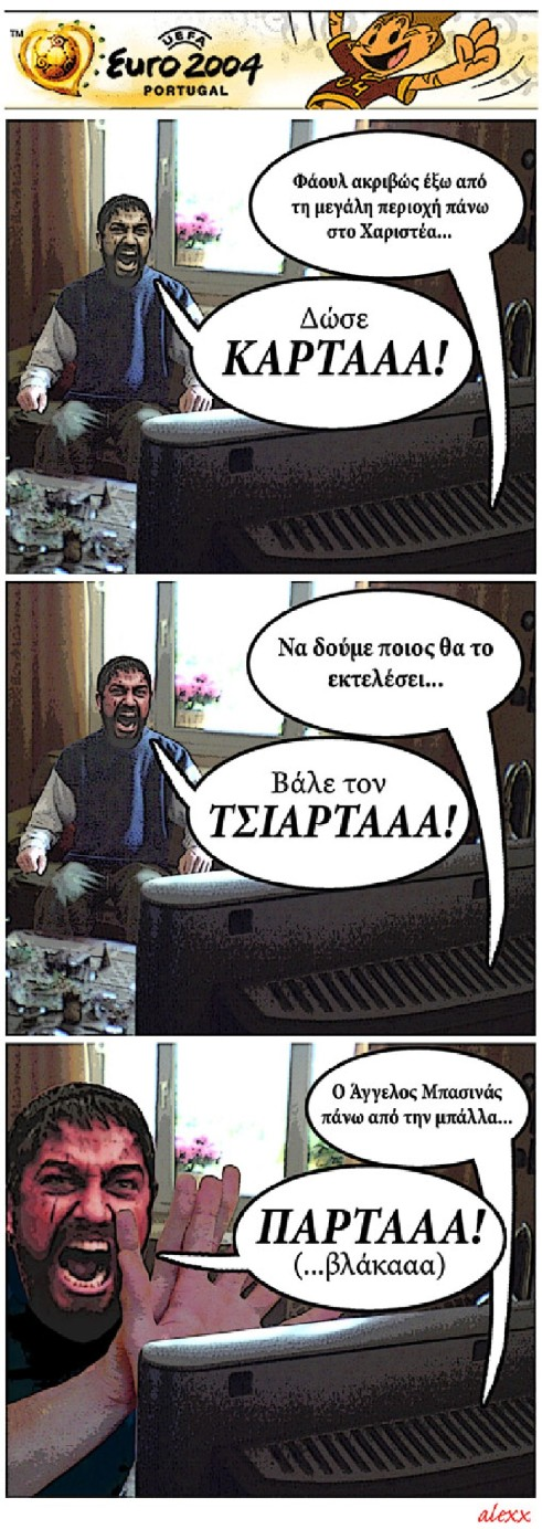 10a_euro2004_comic1.jpg
